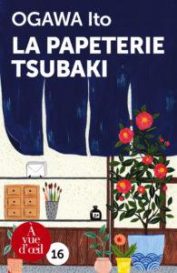 Couverture de l'ouvrage La Papeterie Tsubaki