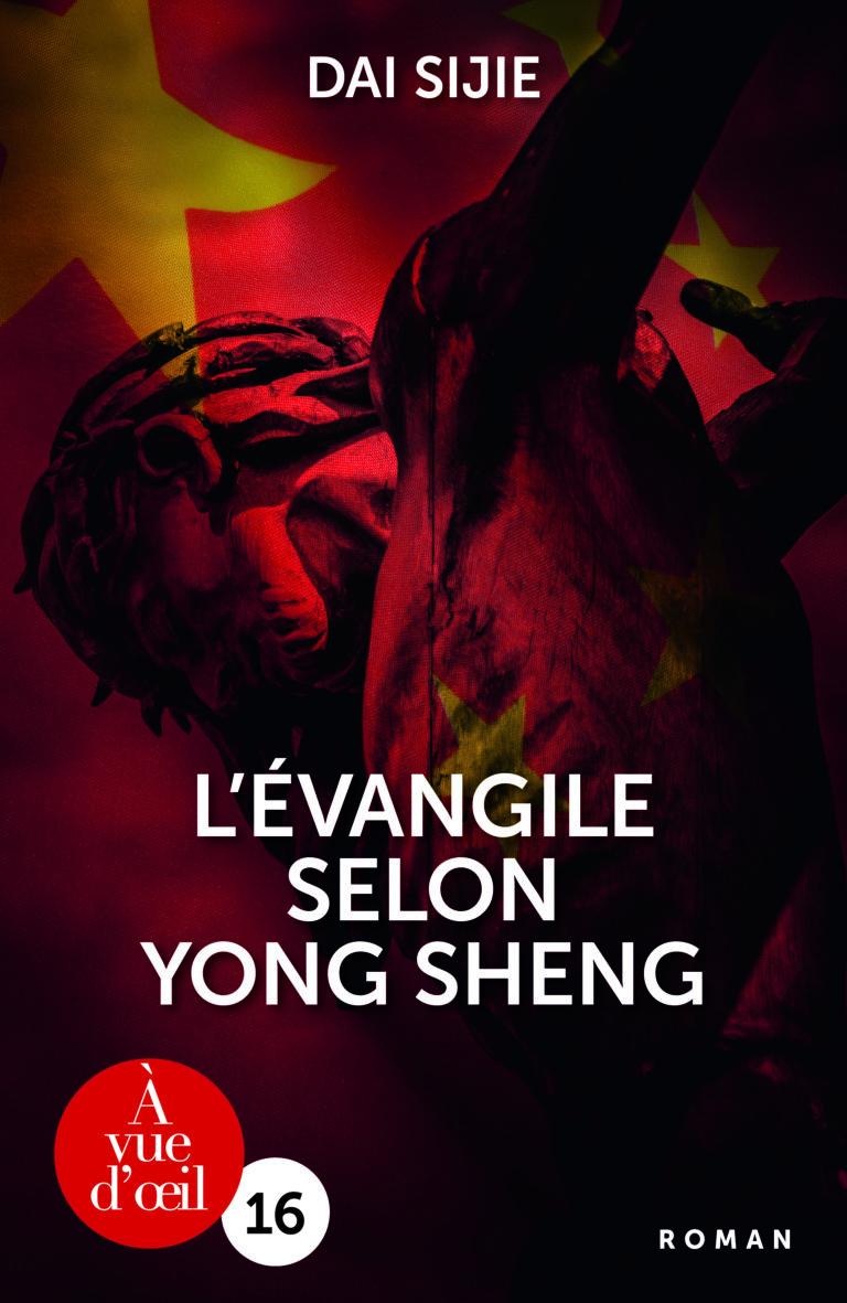 Couverture de l'ouvrage L'Évangile selon Yong Sheng