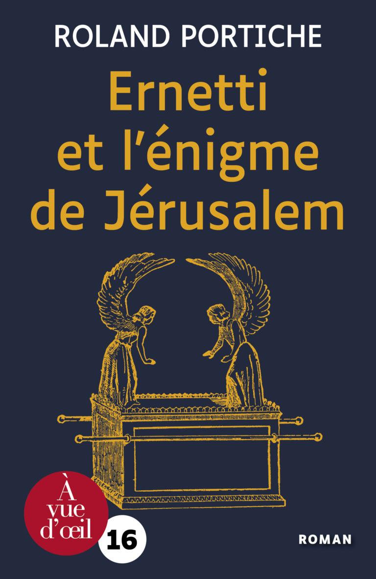 Couverture de l'ouvrage Ernetti et l'énigme de Jérusalem