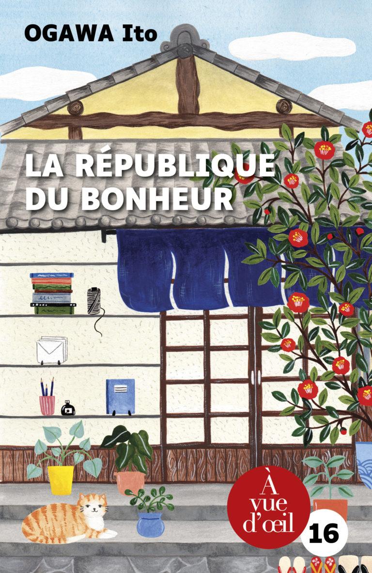 Couverture de l'ouvrage La République du bonheur